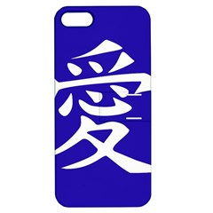 Love in Japanese Apple iPhone 5 Hardshell Case with Stand