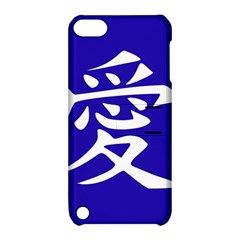 Love In Japanese Apple Ipod Touch 5 Hardshell Case With Stand