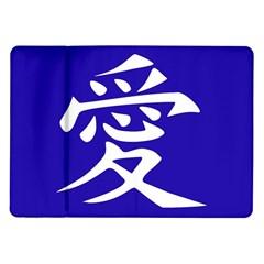 Love in Japanese Samsung Galaxy Tab 10.1  P7500 Flip Case