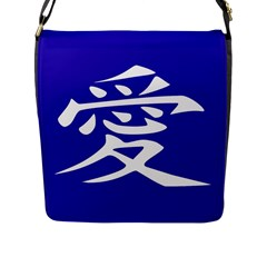 Love in Japanese Flap Closure Messenger Bag (Large)