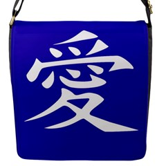 Love in Japanese Flap Closure Messenger Bag (Small)