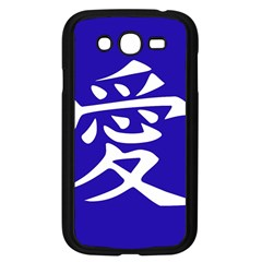 Love in Japanese Samsung Galaxy Grand DUOS I9082 Case (Black)