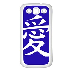 Love In Japanese Samsung Galaxy S3 Back Case (white)