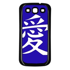 Love In Japanese Samsung Galaxy S3 Back Case (black)
