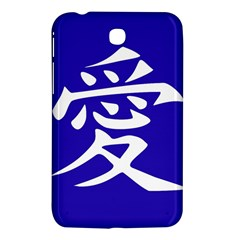 Love in Japanese Samsung Galaxy Tab 3 (7 ) P3200 Hardshell Case