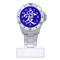 Love in Japanese Nurses Watch