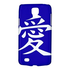 Love In Japanese Samsung Galaxy S4 Active (i9295) Hardshell Case
