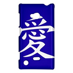 Love In Japanese Nokia Lumia 720 Hardshell Case