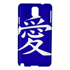 Love In Japanese Samsung Galaxy Note 3 N9005 Hardshell Case
