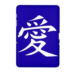 Love in Japanese Samsung Galaxy Tab 2 (10.1 ) P5100 Hardshell Case