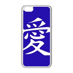Love In Japanese Apple Iphone 5c Seamless Case (white)