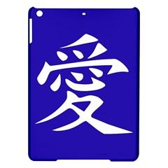 Love in Japanese Apple iPad Air Hardshell Case