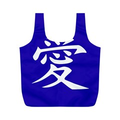 Love in Japanese Reusable Bag (M)