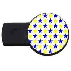 Star 4GB USB Flash Drive (Round)