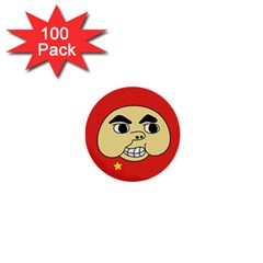 Chinese Chang Button 1  Mini Button (100 pack)