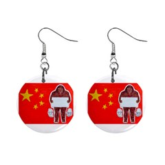 Yeh Ren Text On Chinese Flag  Mini Button Earrings