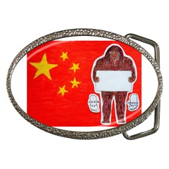 Yeh Ren Text On Chinese Flag  Belt Buckle (Oval)