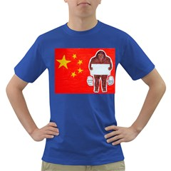 Yeh Ren Text On Chinese Flag  Men s T-shirt (Colored)