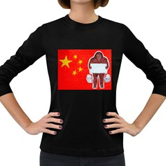 Yeh Ren Text On Chinese Flag  Women s Long Sleeve T-shirt (Dark Colored)