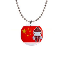 Yeh Ren Text On Chinese Flag  Button Necklace