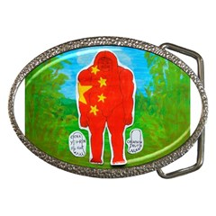 Flag Yeh Ren In Forest  Belt Buckle (Oval)