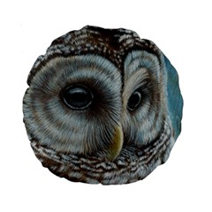 Barred Owl 15  Premium Round Cushion