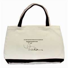 Better To Take Time To Think Twin-sided Black Tote Bag