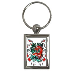 Tribal Dragon Key Chain (Rectangle)