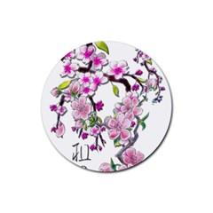 Cherry Bloom Spring Drink Coaster (Round)