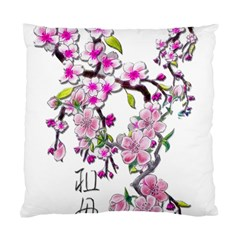 Cherry Bloom Spring Cushion Case (Single Sided)