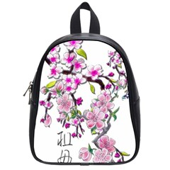 Cherry Bloom Spring School Bag (Small)