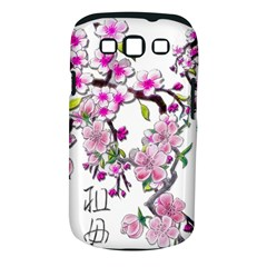 Cherry Bloom Spring Samsung Galaxy S III Classic Hardshell Case (PC+Silicone)