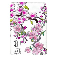 Cherry Bloom Spring Removable Flap Cover (Small)