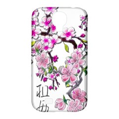 Cherry Bloom Spring Samsung Galaxy S4 Classic Hardshell Case (PC+Silicone)