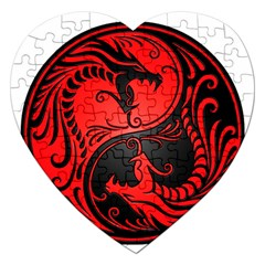Yin Yang Dragons Red And Black Jigsaw Puzzle (heart)