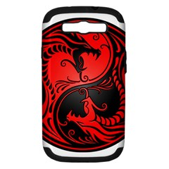 Yin Yang Dragons Red And Black Samsung Galaxy S Iii Hardshell Case (pc+silicone)