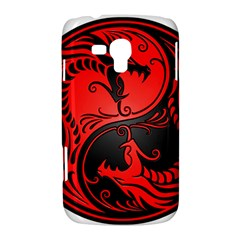 Yin Yang Dragons Red and Black Samsung Galaxy Duos I8262 Hardshell Case