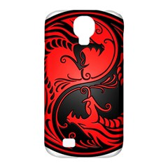 Yin Yang Dragons Red and Black Samsung Galaxy S4 Classic Hardshell Case (PC+Silicone)