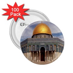 The Dome Of The Rock  2.25  Button (100 pack)