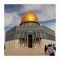 The Dome Of The Rock  Glasses Cloth (medium)