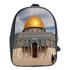 The Dome Of The Rock  School Bag (large)