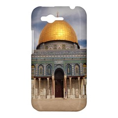 The Dome Of The Rock  HTC Rhyme Hardshell Case