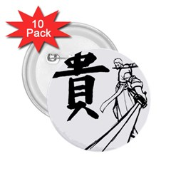 A Swordsman s Honor 2.25  Button (10 pack)