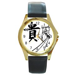 A Swordsman s Honor Round Leather Watch (gold Rim)