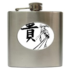 A Swordsman s Honor Hip Flask