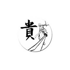 A Swordsman s Honor Golf Ball Marker 4 Pack