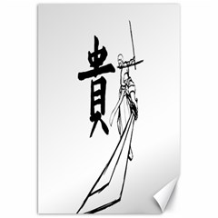 A Swordsman s Honor Canvas 20  X 30  (unframed)