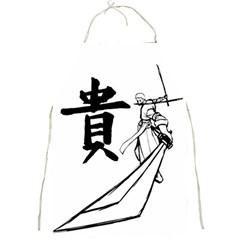 A Swordsman s Honor Apron