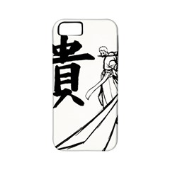 A Swordsman s Honor Apple Iphone 5 Classic Hardshell Case (pc+silicone)