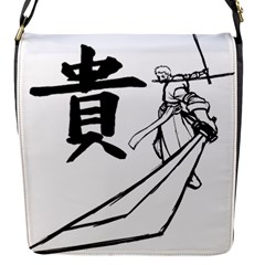 A Swordsman s Honor Removable Flap Cover (small)